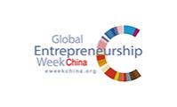 全球创业周