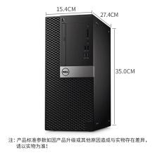 全新 戴尔Dell 3060MT 台式主机(i5-8500/8GB/128GB SSD+1TB/Win10H/集显)-艾特租电脑租赁平台