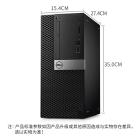 全新 戴尔Dell 3060MT 台式主机(i5-8500/8GB/128GB SSD+1TB/Win10H/独显1050Ti 4G)
