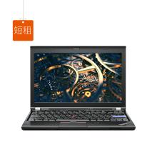 """短租-联想ThinkPad X220 笔记本电脑(i5/8GB/250GB SSD/12.5""""/集显)-艾特租电脑租赁平台"""