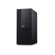 全新 戴尔Dell 3060MT 台式主机(i5-8500/8GB/256GB SSD/Win10H/独显GTX1650 4G)-艾特租电脑租赁平台