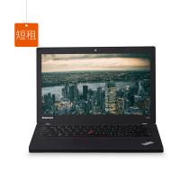 短租-联想ThinkPad X250 笔记本电脑-艾特租电脑租赁平台