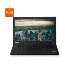 """短租-联想ThinkPad X250 笔记本电脑(i5/8GB/250GB SSD/12.5""""/核显)-艾特租电脑租赁平台"""