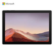 全新 微软Microsoft Surface Pro 7 二合一笔记本电脑(i5/8GB/256GB/12.3