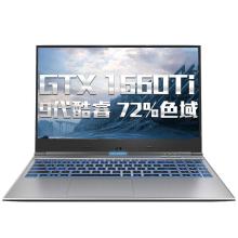 """全新 机械革命(MECHREVO) Z2-R 笔记本电脑(i7-9750H/16GB/512GB SSD+1TB/15.6""""/独显RTX2060 6G/FHD)-艾特租电脑租赁平台"""