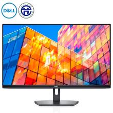 """全新 戴尔Dell SE2719H 液晶显示器(27""""/VGA+HDMI)-艾特租电脑租赁平台"""