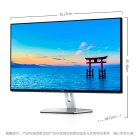 全新 戴尔Dell S2719H 液晶显示器(27