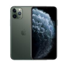 """全新 苹果Apple iPhone 11 Pro Max 智能手机(A13/256GB/6.5"""")-艾特租电脑租赁平台"""