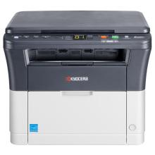 全新 京瓷KYOCERA FS-1020MFP 打印机(A4黑白激光打印复印多功能一体机/纸张自理 不包耗材)-艾特租电脑租赁平台