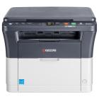 全新 京瓷KYOCERA FS-1020MFP 打印机(A4黑白激光打印复印多功能一体机/纸张自理 不包耗材)