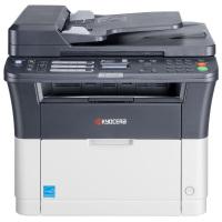 全新 京瓷KYOCERA FS-1025MFP 打印机-艾特租电脑租赁平台