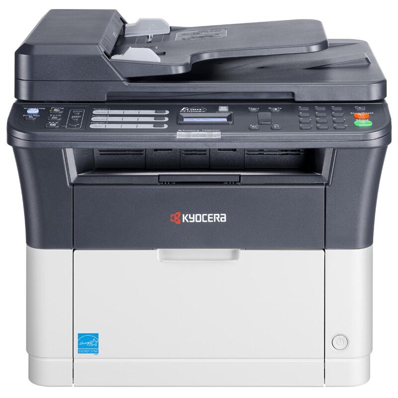 全新 京瓷KYOCERA FS-1125MFP 打印机