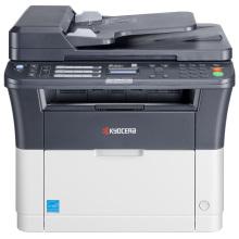 全新 京瓷KYOCERA FS-1125MFP 打印机(A4黑白激光打印复印多功能一体机/纸张自理 不包耗材)-艾特租电脑租赁平台