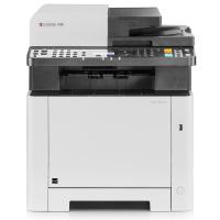 全新 京瓷KYOCERA M5021cdn 打印机-艾特租电脑租赁平台