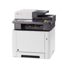 全新 京瓷KYOCERA M5521cdn 打印机(A4彩色激光打印复印多功能一体机/纸张自理 不包耗材)-艾特租电脑租赁平台