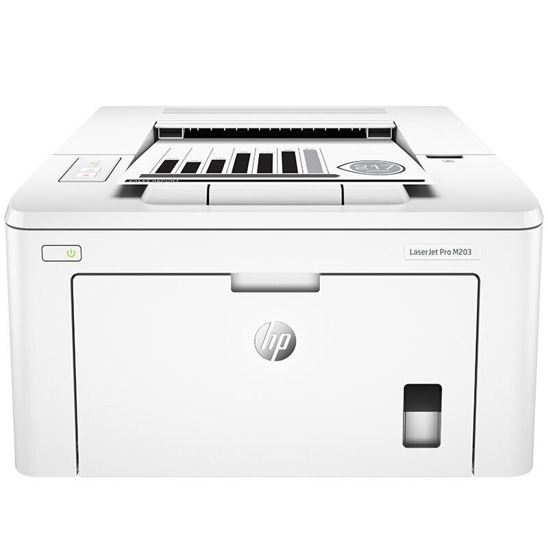 全新 惠普HP LaserJet Pro M203dw 打印机