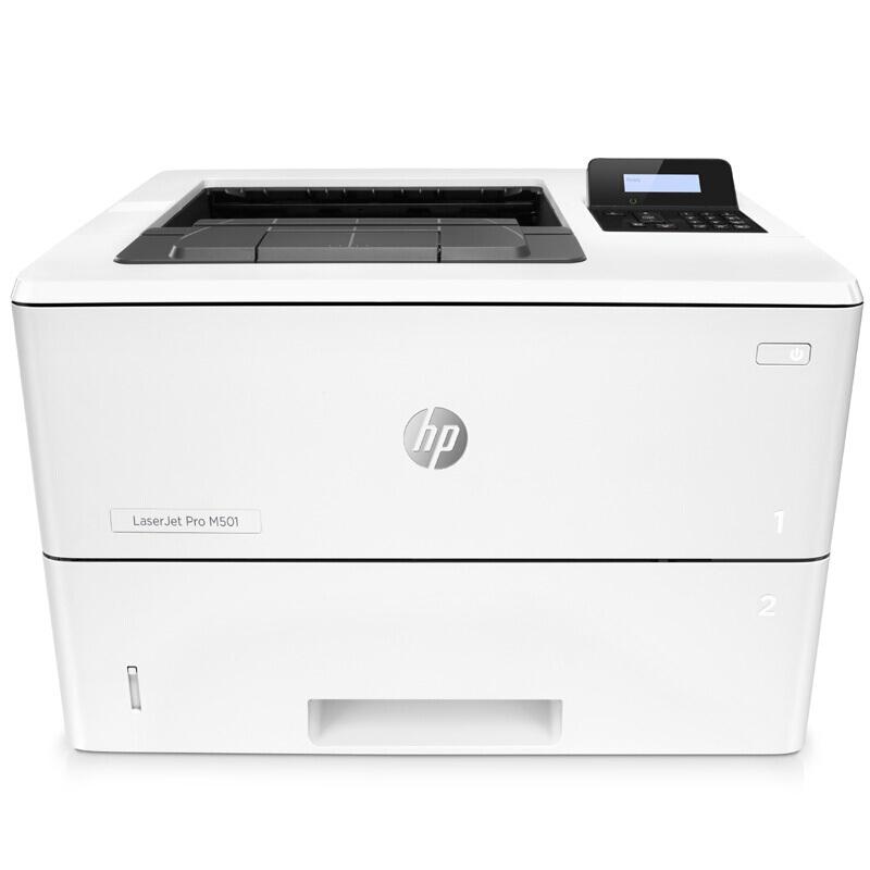 全新 惠普HP M501n 打印机