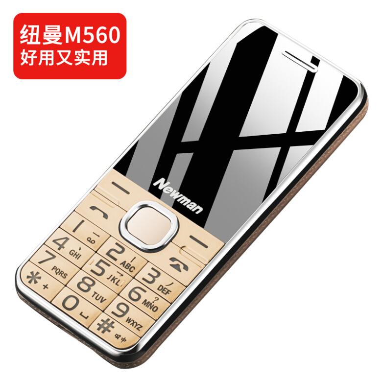 纽曼(Newman)M560 香槟金 直板按键 移动联通 老人手机 超长待机 大字大声 双卡双待老年机 学生备用功能机