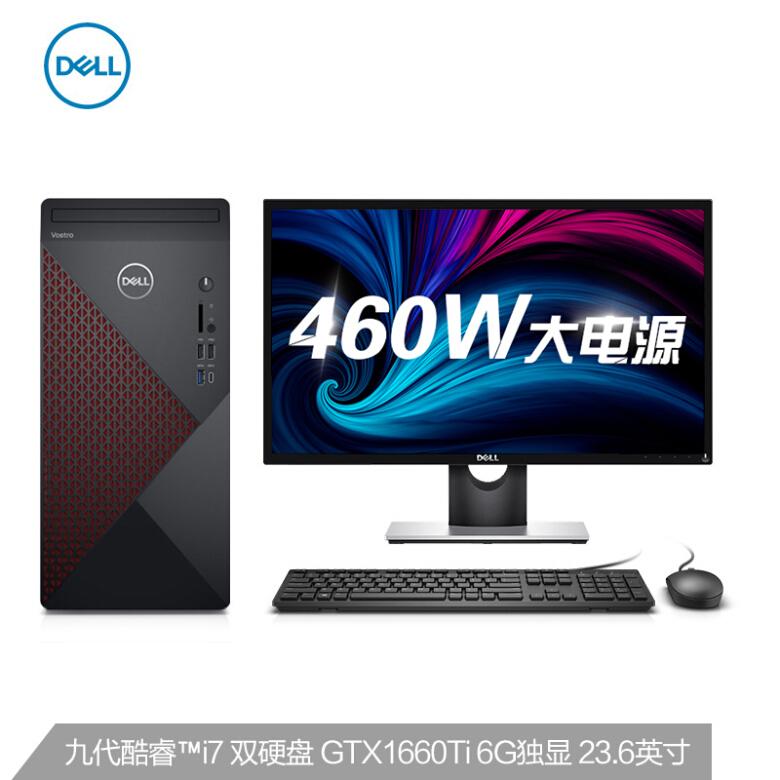 戴尔(DELL)成就5090英特尔酷睿i7商用办公台式电脑整机(i7-9700 8G 256G 1T GTX1660Ti 6G 四年上门)23.6英寸