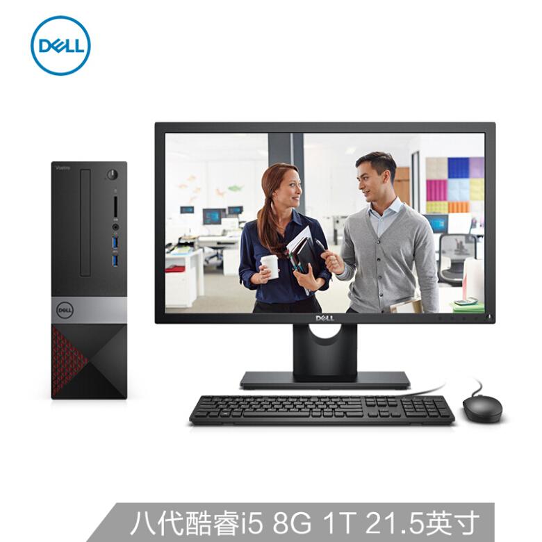 戴尔(DELL)成就3470 英特尔酷睿i5 高性能 商用办公 台式电脑整机(i5-8400 8G 1T 四年上门 WIFI)21.5英寸