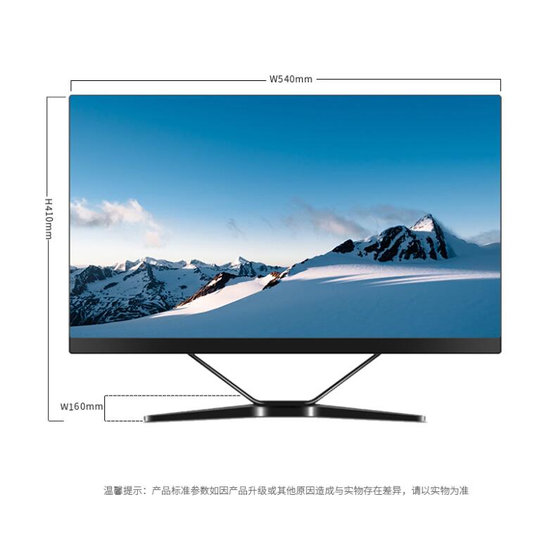 七喜(HEDY) AIO Z40 23.8英寸超薄高清商用一体机台式电脑(Intel四核J3160 8G 256G固态 三年上门 WIFI 键鼠)