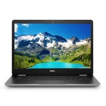 """全新 戴尔 Dell Vostro 14 3490 笔记本电脑(i5-10210U/4GB/256GB SSD/Win10H/14""""/独显R610 2G/HD)-艾特租电脑租赁平台"""