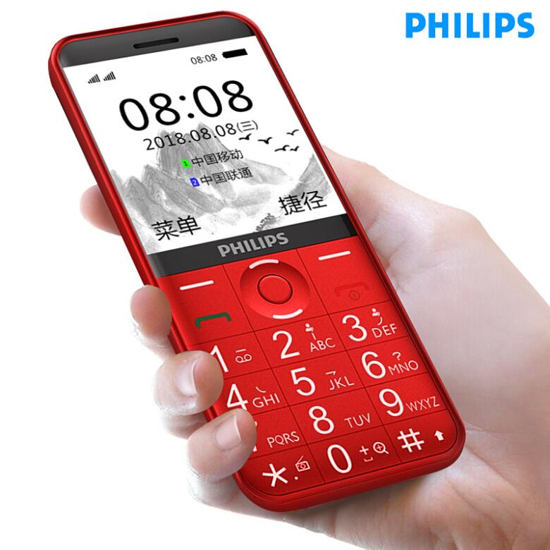 飞利浦(PHILIPS) E331K 炫酷红 直板 按键 老年手机 移动联通2G 双卡双待 老人手机 学生备用功能机