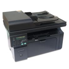 9成新 惠普HP M1219NF黑白打印机-艾特租电脑租赁平台