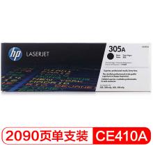 全新 惠普HP CE410A黑色 硒鼓-艾特租电脑租赁平台