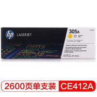 全新 惠普HP CE410A黄色 硒鼓-艾特租电脑租赁平台