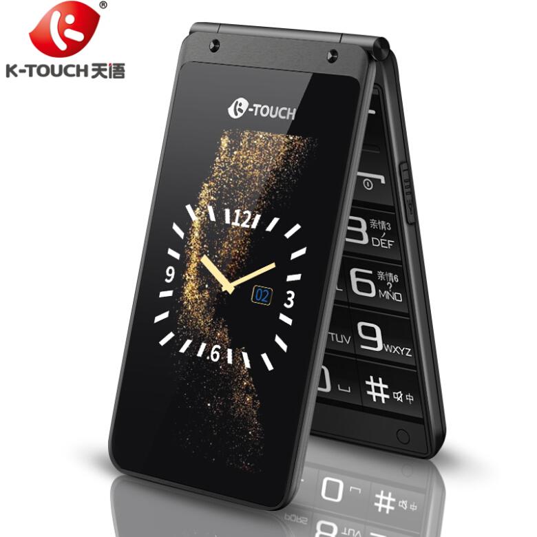 天语(K-TOUCH)V9 双屏翻盖老人手机超长待机 移动联通2G双卡双待老年手机 手写功能机 典雅黑