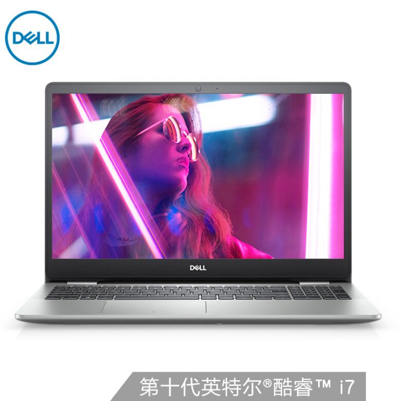 戴尔DELL灵越5000 15.6英寸远程办公英特尔酷睿i7高性能轻薄笔记本电脑(十代i7-1065G7 8G 512G MX230 4G)银