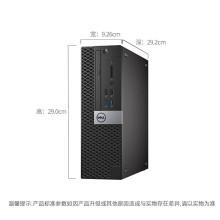 全新 戴尔 Dell Optiplex 3070SFF 台式主机(i3-9100/8GB/1TB/Win10H/集显)-艾特租电脑租赁平台