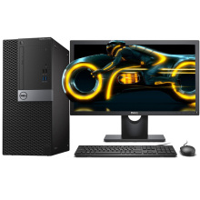 全新 戴尔 Dell Optiplex 5070MT 台式机电脑(i3-9100/8GB/128GB SSD+1TB/Win10H/集显)-艾特租电脑租赁平台