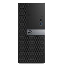 全新 戴尔 Dell Optiplex 5070MT 台式主机(i3-9100/8GB/128GB SSD+1TB/Win10H/集显)-艾特租电脑租赁平台