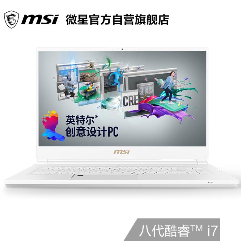 微星(msi)P65新世代 15.6英寸轻薄创意设计笔记本电脑(英特尔酷睿i7 8G*2 512G SSD GTX1070MQ 144Hz雷电3)白