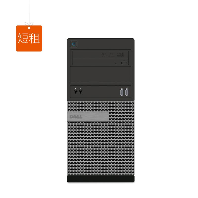 短租-戴尔Dell 390/790/990 台式主机