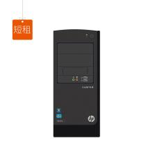 短租-惠普HP Pro 3300/3340/3380 MT 台式主机(i5/8GB/250GB SSD/集显)-艾特租电脑租赁平台