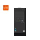 短租-惠普HP Pro 3300/3340/3380 MT 台式主机(i5/8GB/250GB SSD/集显)