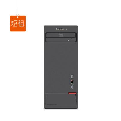 短租-联想Lenovo 启天M6400 台式主机