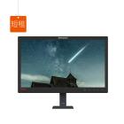 短租-联想Lenovo L21 显示器(21.5