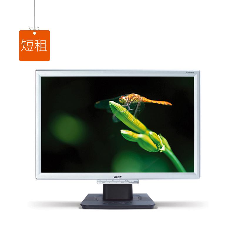 短租-宏碁Acer AL1916W 显示器