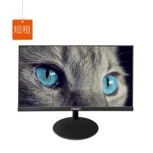 短租-清华同方THTF 19.5WLED 显示器-艾特租电脑租赁平台
