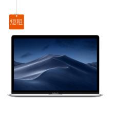 """短租-苹果Apple MacBook Pro 笔记本电脑(i7-2.2G/16G/256G/Radeon Pro 555X 4G/15""""/Retina/含Multi-Touch Bar)-艾特租电脑租赁平台"""