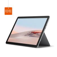 短租-微软Microsoft Surface Go 超级本-艾特租电脑租赁平台