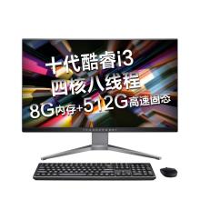 """全新 雷神ThundeRobot Master A300 一体机电脑(i3-10100/8GB/512GB SSD/23.8""""/集显)-艾特租电脑租赁平台"""