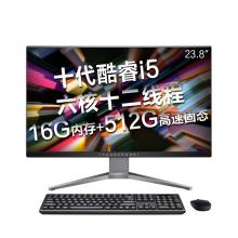 """全新 雷神ThundeRobot Master A520 一体机电脑(i5-10400/16GB/512GB SSD/23.8""""/集显)-艾特租电脑租赁平台"""