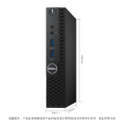 全新 戴尔 Dell Optiplex 7080Micro 台式主机(i7-10700T/8GB/1TB/Win10H/集显)