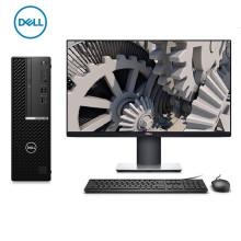 """全新 戴尔 Dell Optiplex 7080SFF 台式机电脑(i5-10500/8GB/1TB/19.5""""/VGA+DP)-艾特租电脑租赁平台"""
