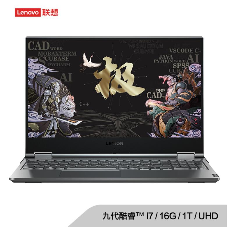 联想(Lenovo) Y9000X 英特尔酷睿i715.6英寸高性能标压轻薄笔记本电脑(i7-9750H 16G 1TSSD 4K UHD)深空灰
